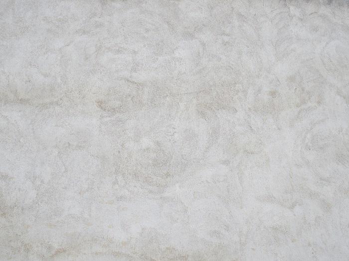 Betonové podlahy sú zázrak